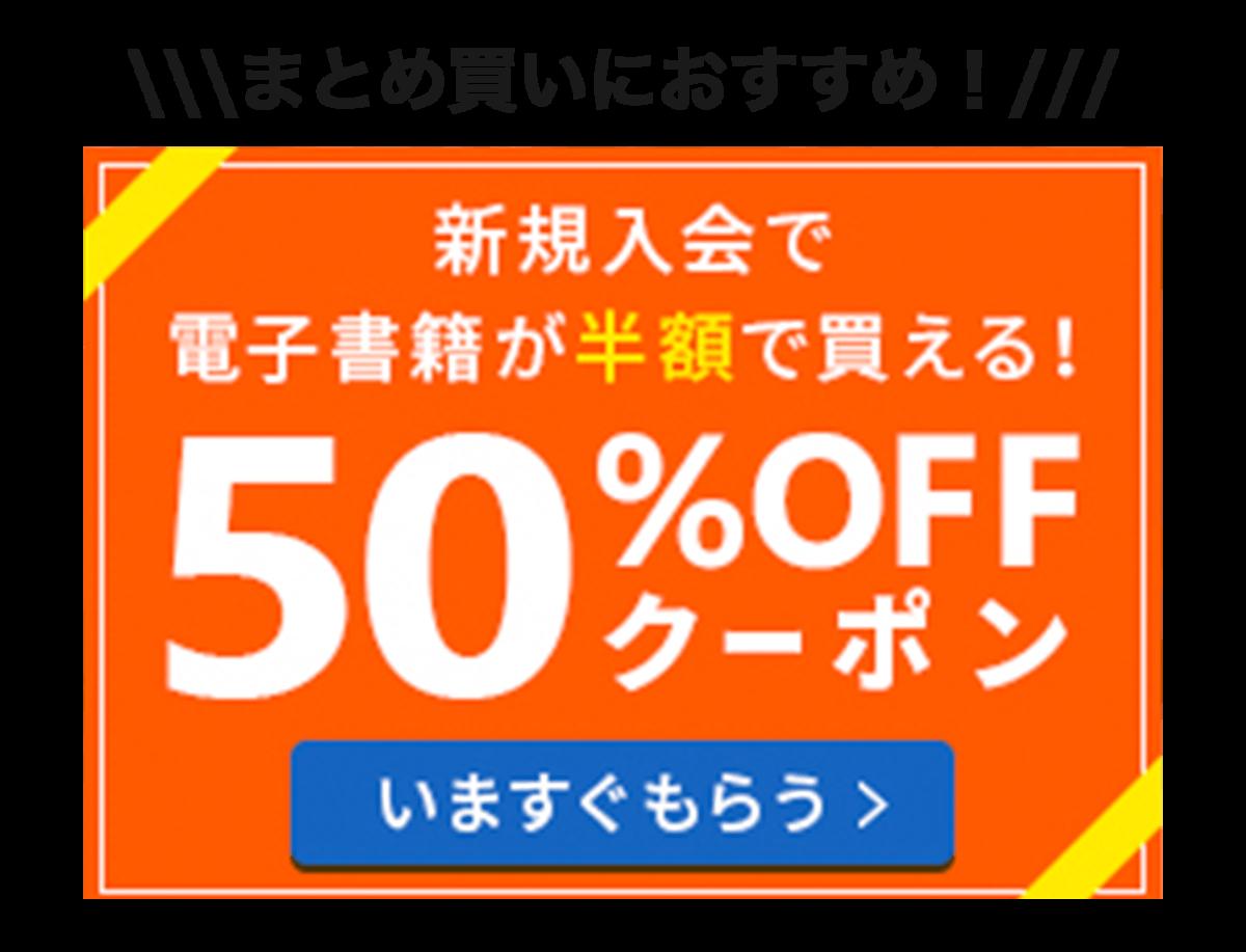 f:id:mimi_shiro:20190406173651p:plain