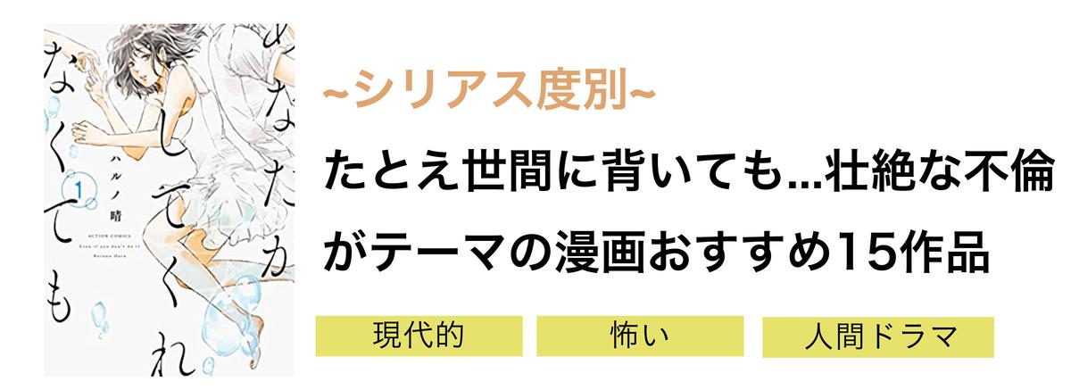 f:id:mimi_shiro:20190408100858p:plain