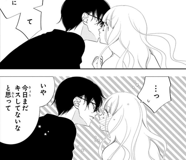 f:id:mimi_shiro:20190429162849p:plain