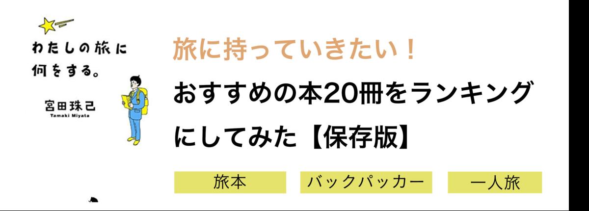 f:id:mimi_shiro:20190525210732p:plain