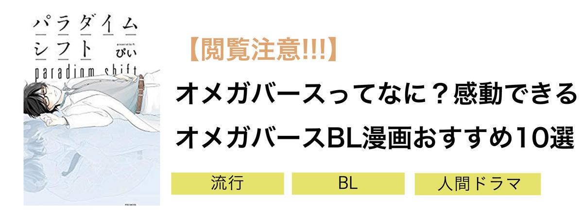 f:id:mimi_shiro:20190525210737p:plain