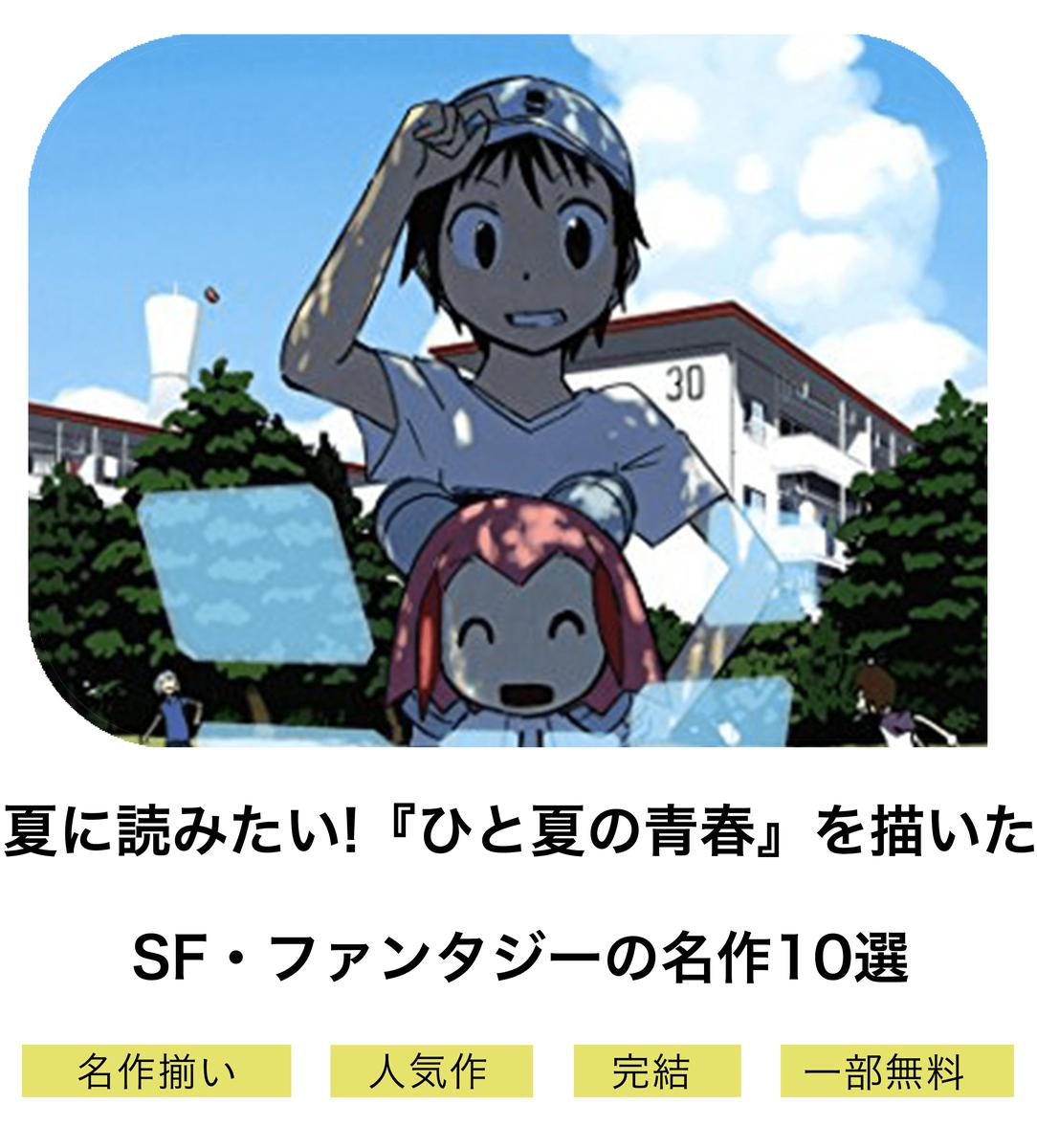 f:id:mimi_shiro:20190525211042p:plain