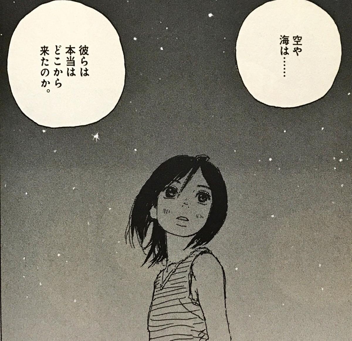 f:id:mimi_shiro:20190612024854j:plain