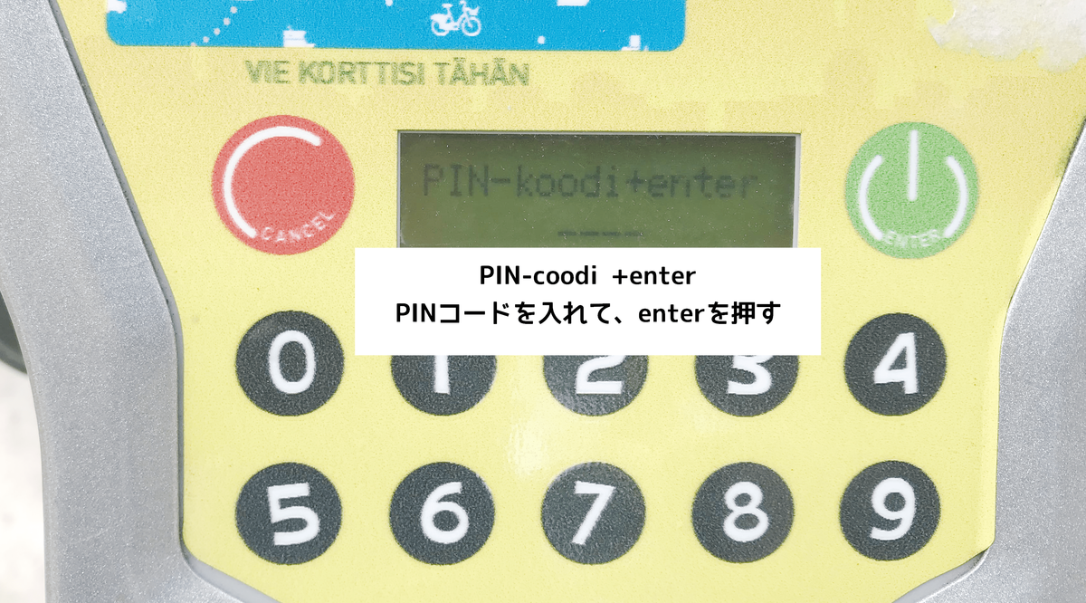 f:id:mimi_shiro:20190621182051p:plain
