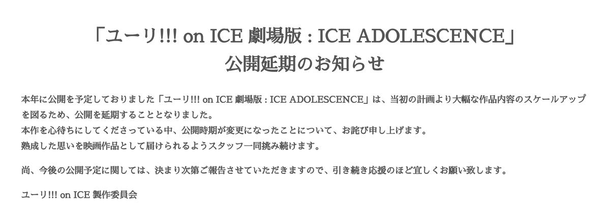 f:id:mimi_shiro:20190929145651p:plain