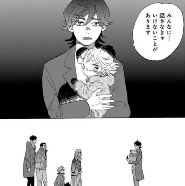 f:id:mimi_shiro:20191014190344j:plain