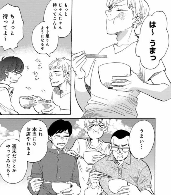 f:id:mimi_shiro:20191014191215j:plain