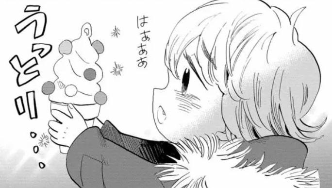 f:id:mimi_shiro:20191024160900j:plain