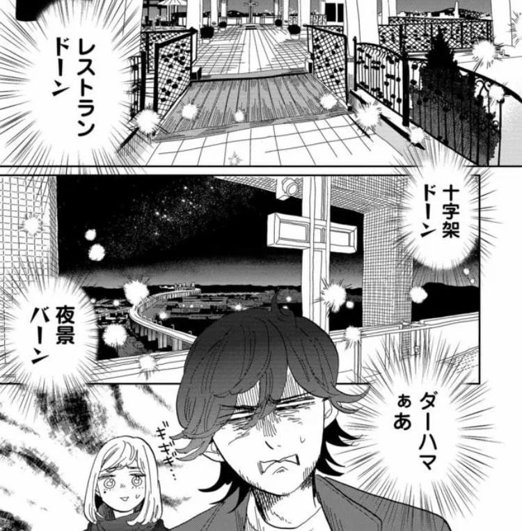 f:id:mimi_shiro:20191024160914j:plain