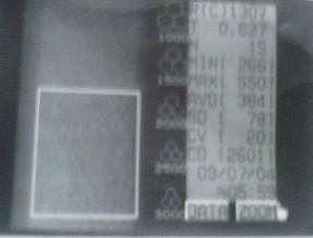 20090705225750