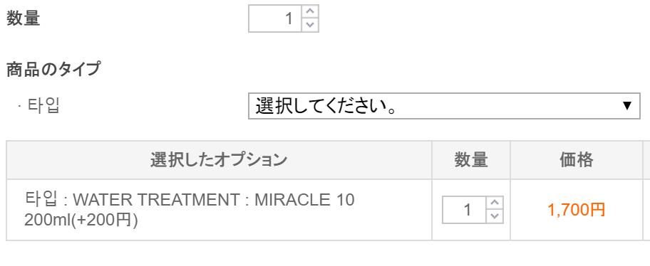 f:id:mimichandaisuki:20200222121552p:plain