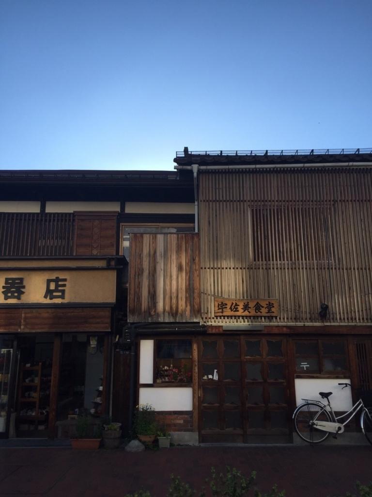 f:id:mimidashi0214:20170926104555j:plain