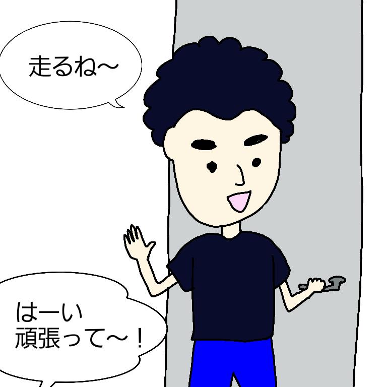 f:id:mimidu2019:20200522130720p:plain