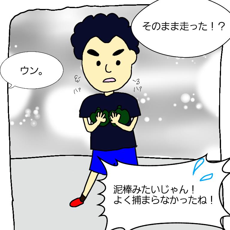 f:id:mimidu2019:20200522130726p:plain