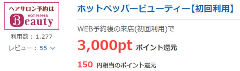 f:id:mimidu2019:20200614104613p:plain