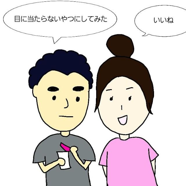 f:id:mimidu2019:20200624091107j:image