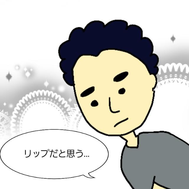 f:id:mimidu2019:20200706072736j:image