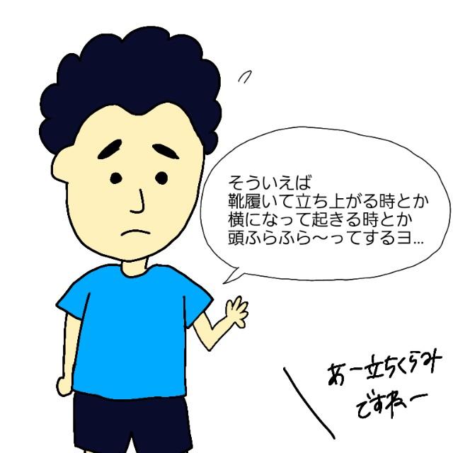 f:id:mimidu2019:20200902071728j:image