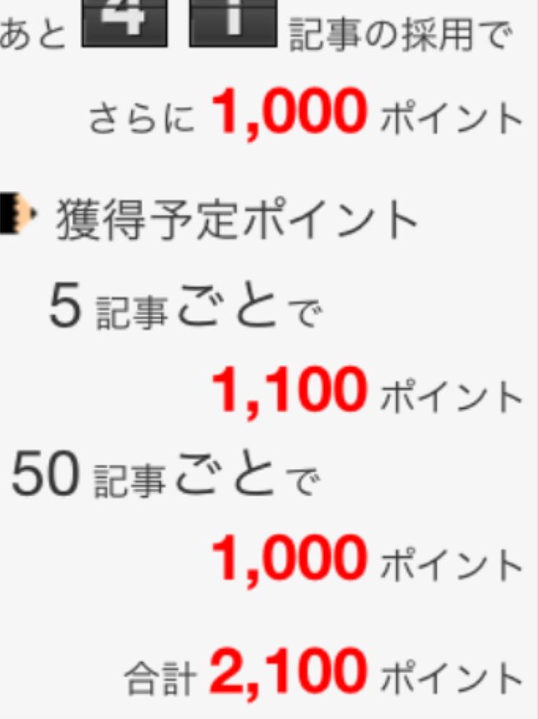 f:id:mimie0603:20160702225925j:plain