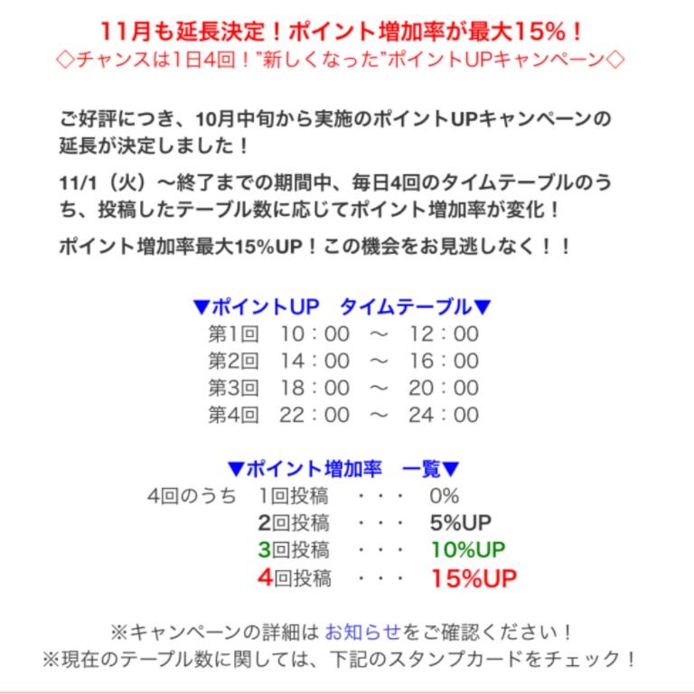f:id:mimie0603:20161102171751j:plain