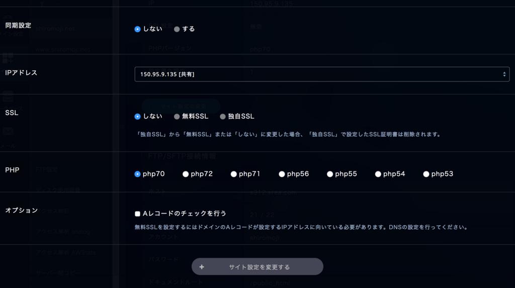 f:id:mimikakimemo:20180714180459p:plain