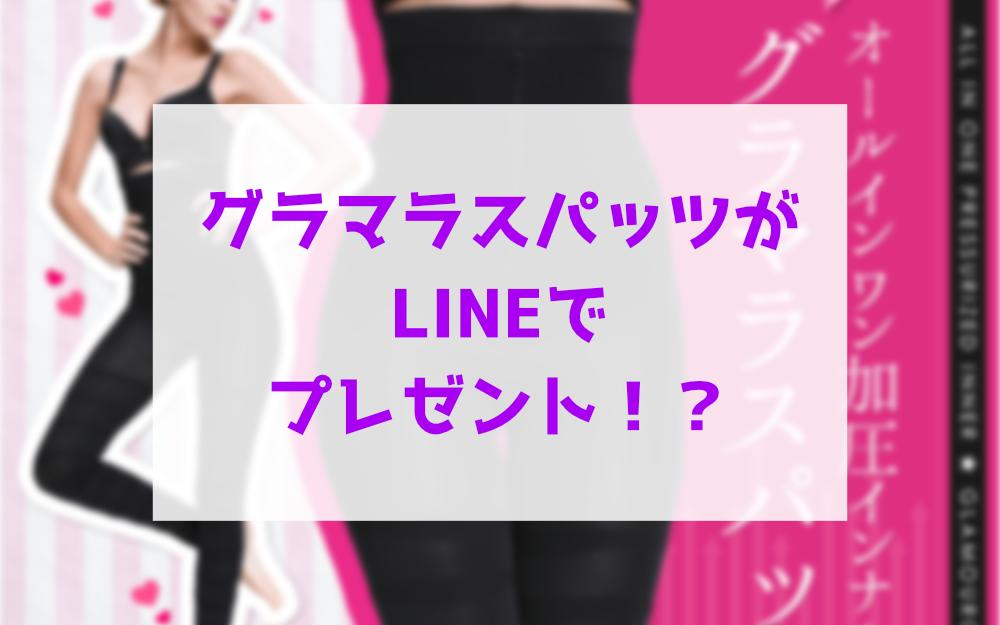 f:id:mimikennaoko:20210227015106p:plain