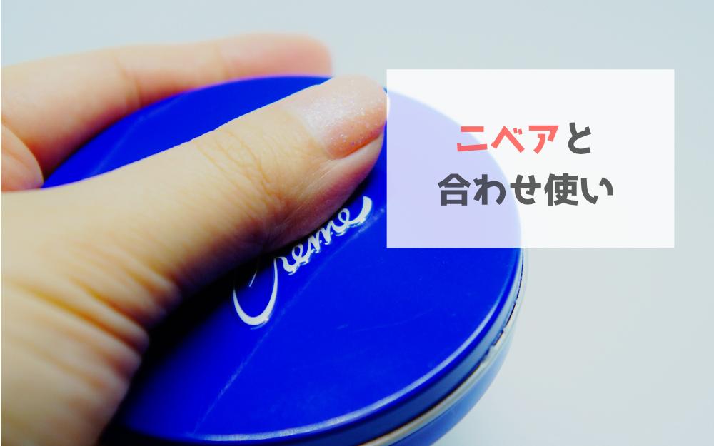 f:id:mimikennaoko:20210305000826p:plain