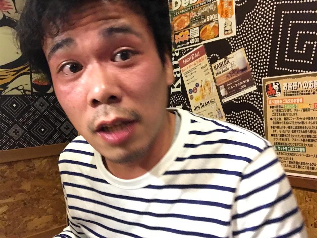 f:id:mimiko1211:20190111003035j:image