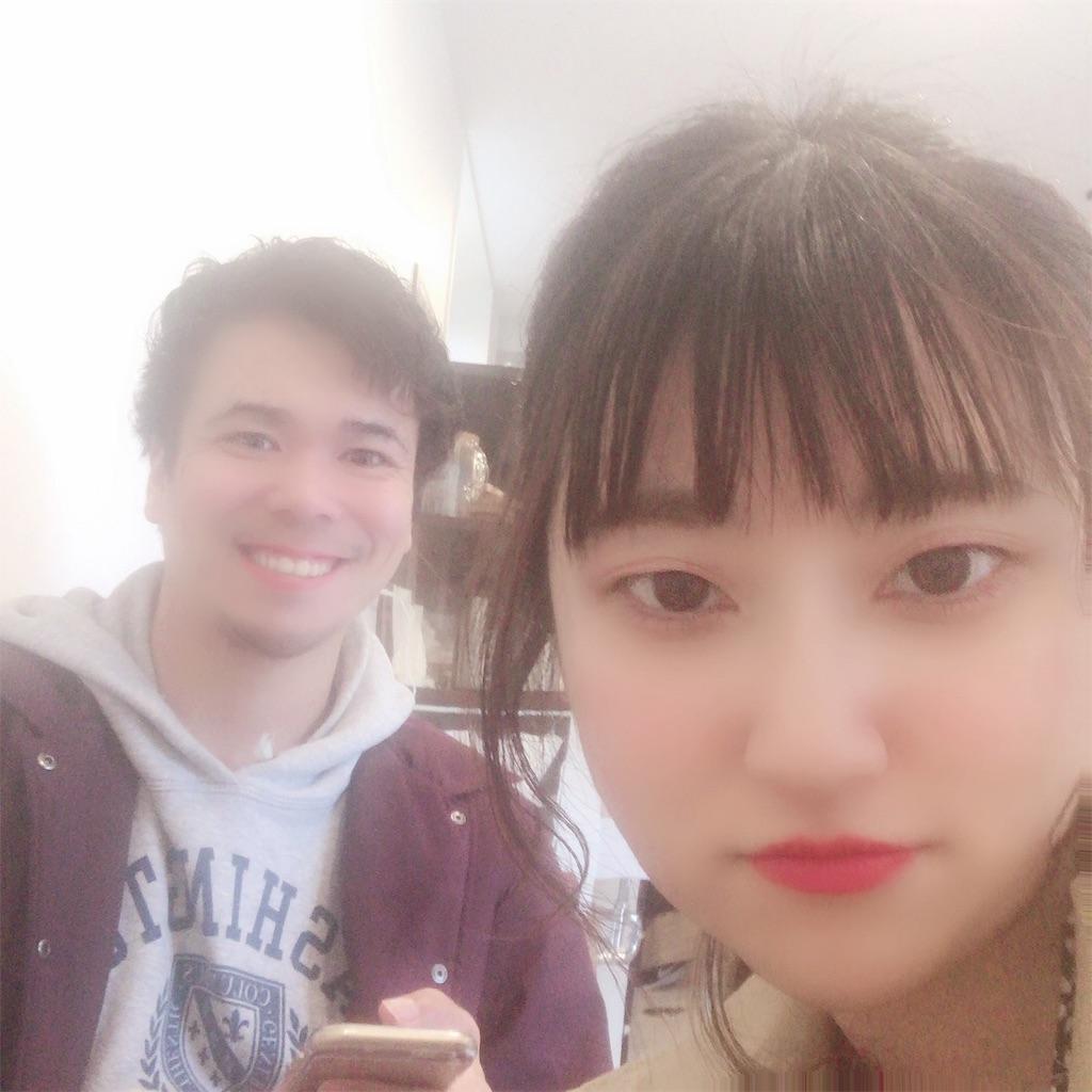 f:id:mimiko1211:20190224170354j:image