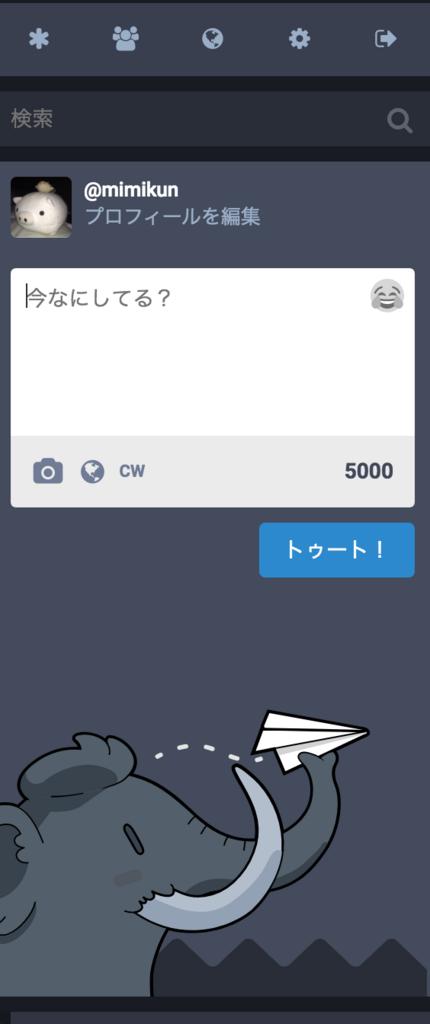f:id:mimikun_343:20180330161214p:plain