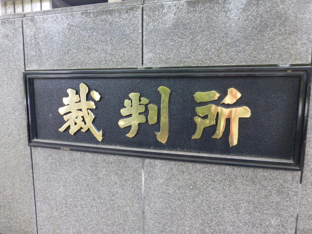 f:id:mimikuro:20180718084814j:plain