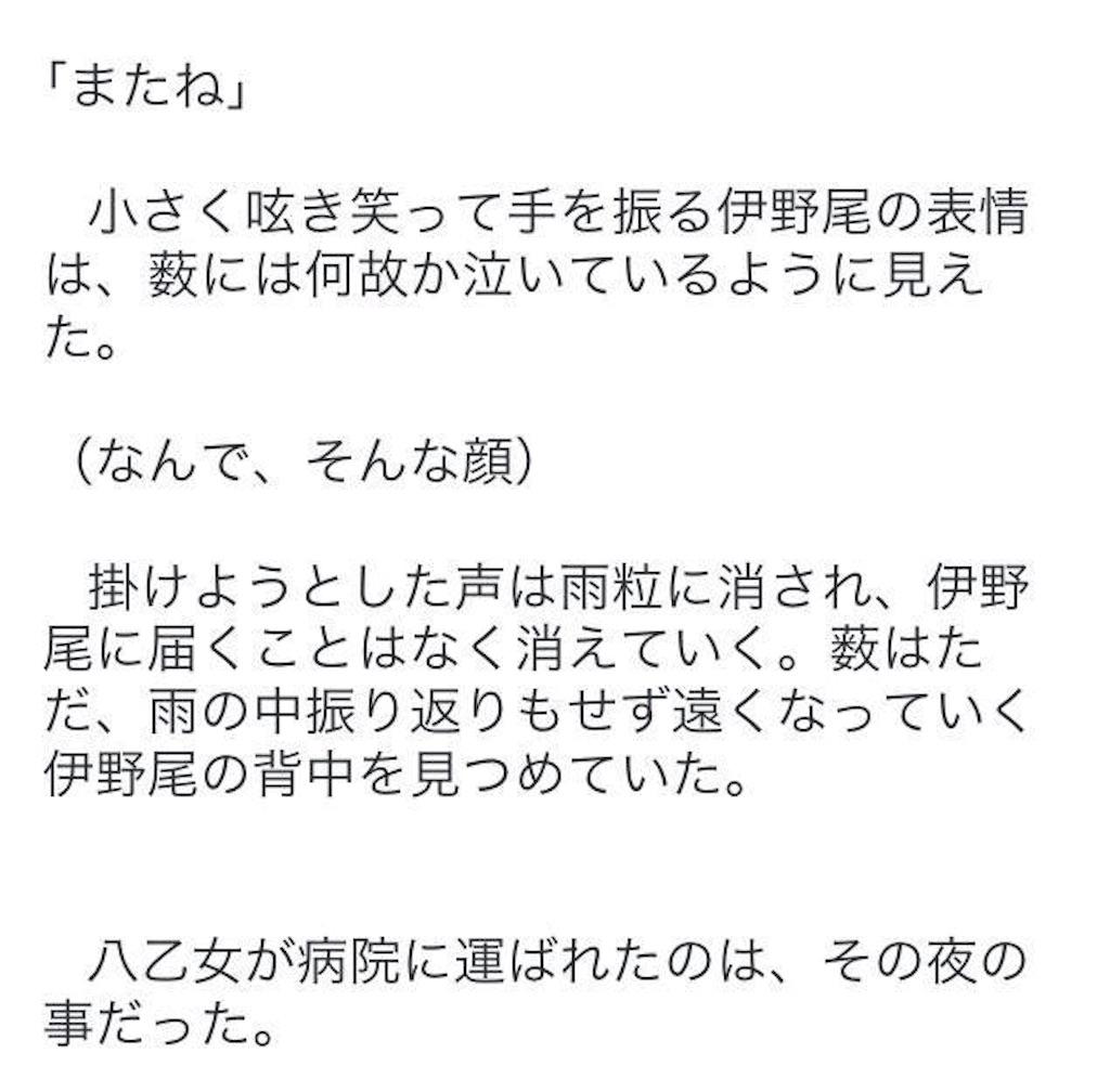f:id:mimimi66b:20160315225546j:image