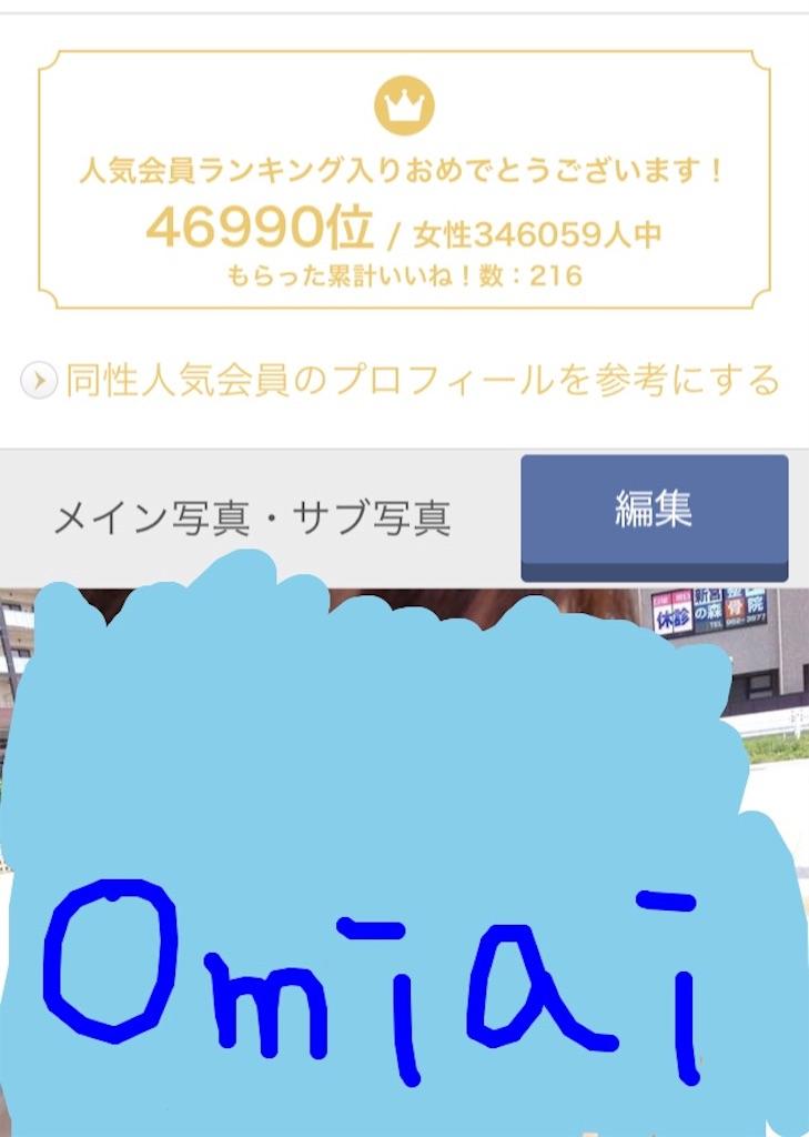 f:id:mimimicha:20170308213147j:plain