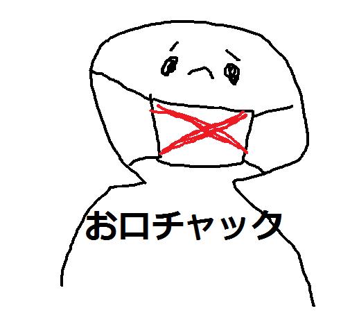 f:id:mimimicha:20170728211326p:plain