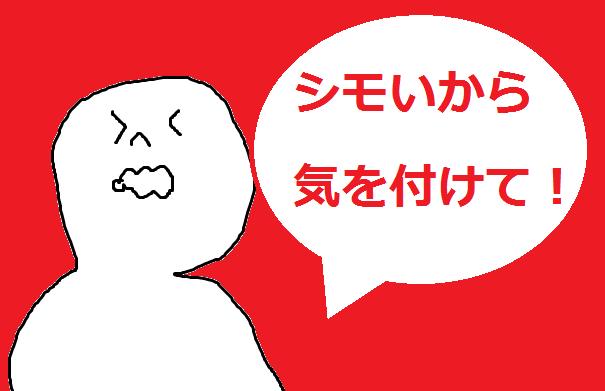 f:id:mimimicha:20170822182437p:plain