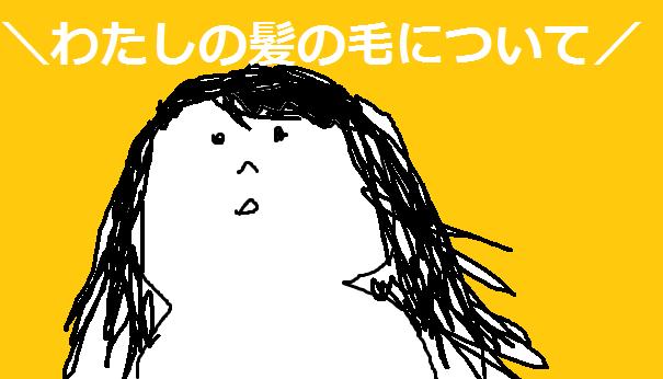 f:id:mimimicha:20170828020049p:plain