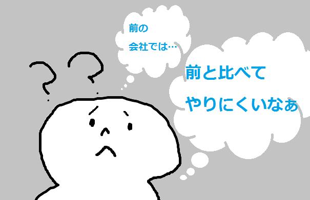 f:id:mimimicha:20170905202314p:plain