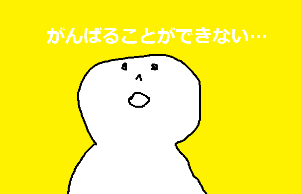 f:id:mimimicha:20170913211553p:plain