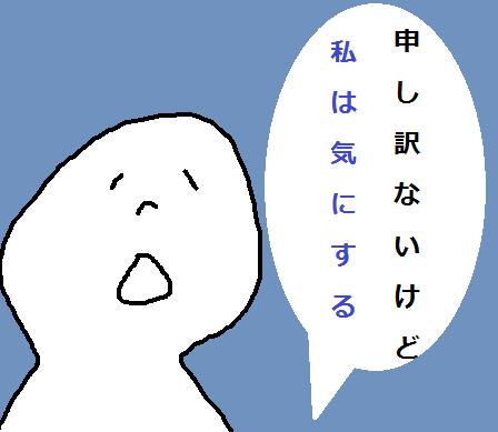 f:id:mimimicha:20170917005912p:plain