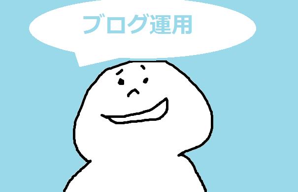 f:id:mimimicha:20170918122927p:plain