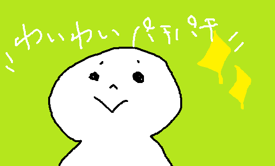 f:id:mimimicha:20171014155537p:plain