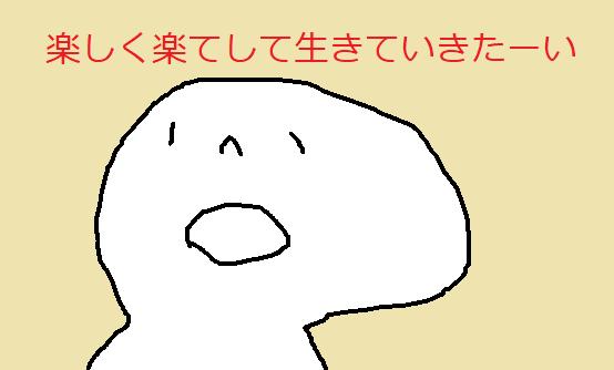 f:id:mimimicha:20171018233823p:plain