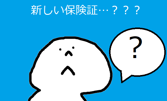 f:id:mimimicha:20171022085626p:plain