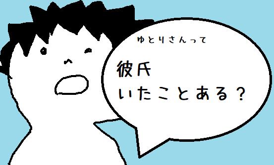 f:id:mimimicha:20171029121013p:plain