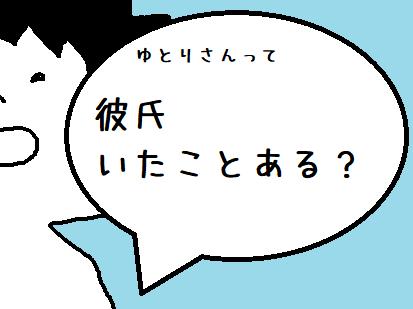 f:id:mimimicha:20171029122135p:plain
