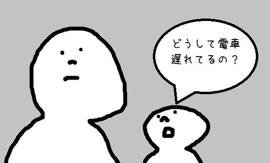 f:id:mimimicha:20171103220822p:plain