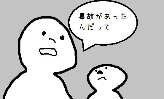 f:id:mimimicha:20171103221134p:plain