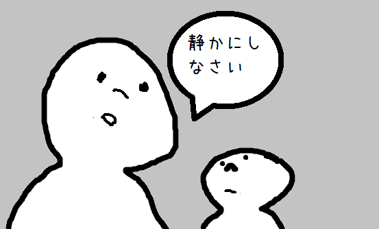 f:id:mimimicha:20171103222634p:plain