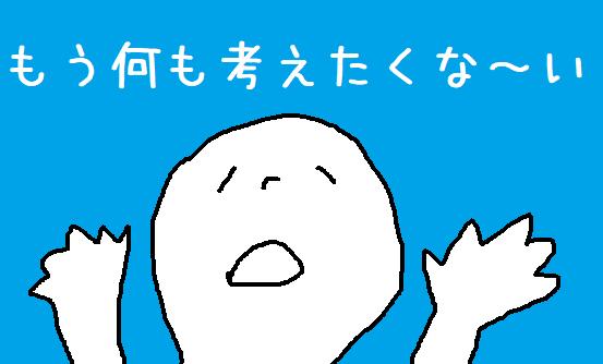 f:id:mimimicha:20171111164657p:plain