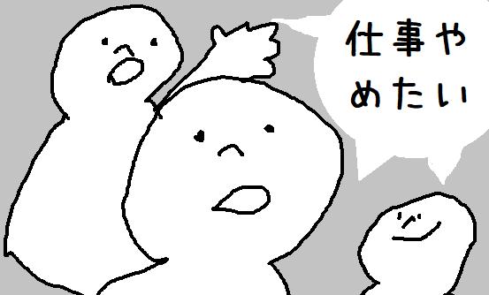 f:id:mimimicha:20171111200630p:plain